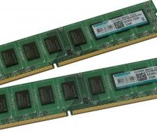 RAM Kingmax 2Gb DDR3 1333 - 1600